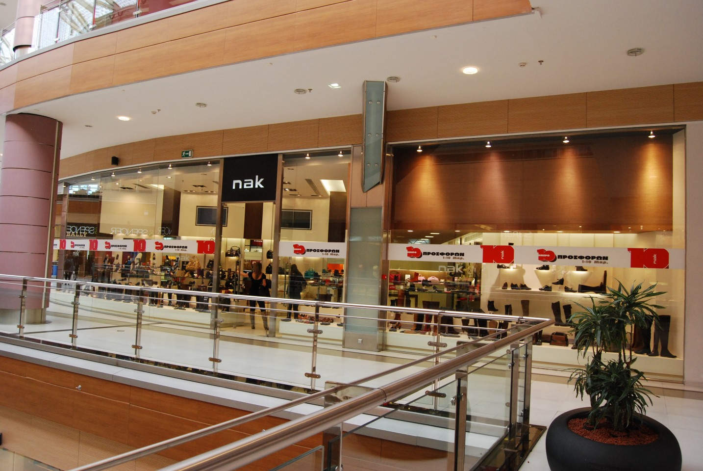 nak Mall Athens