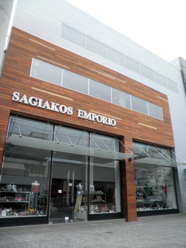 Sagiakos Emporio Κτίριο Γραφείων – Καταστημάτων Περιστέρι