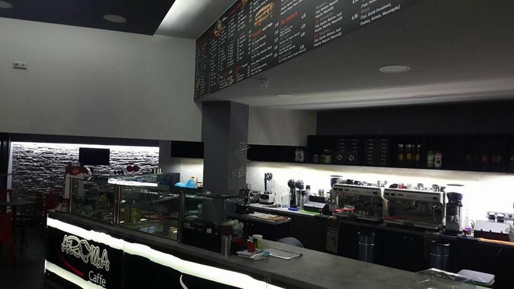 """Εγκατάσταση αλυσίδας καταστημάτων """"Aroma Cafe"""""""
