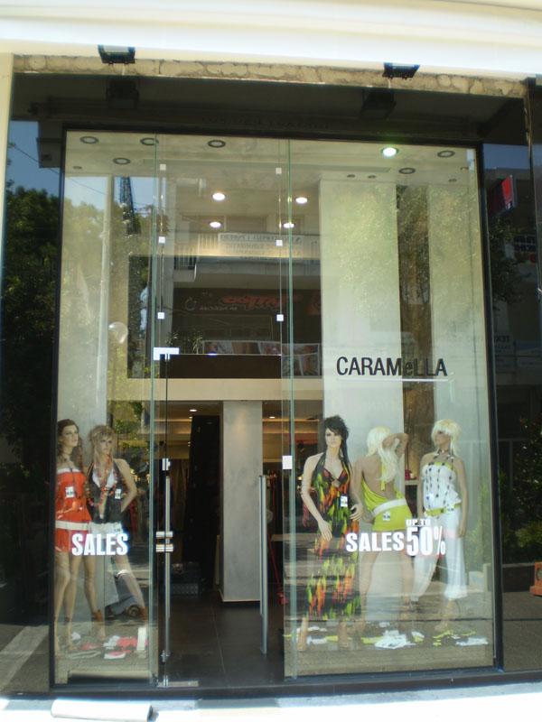 """Εγκατάσταση αλυσίδας καταστημάτων """"Caramella"""""""
